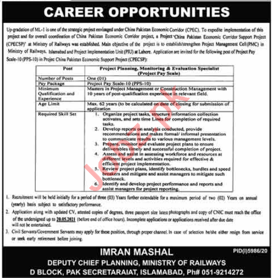 CPEC Up Gradation of ML 1 Islamabad Jobs 2021