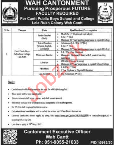 Cantt Public Boys School & College Wah Cant Jobs 2021