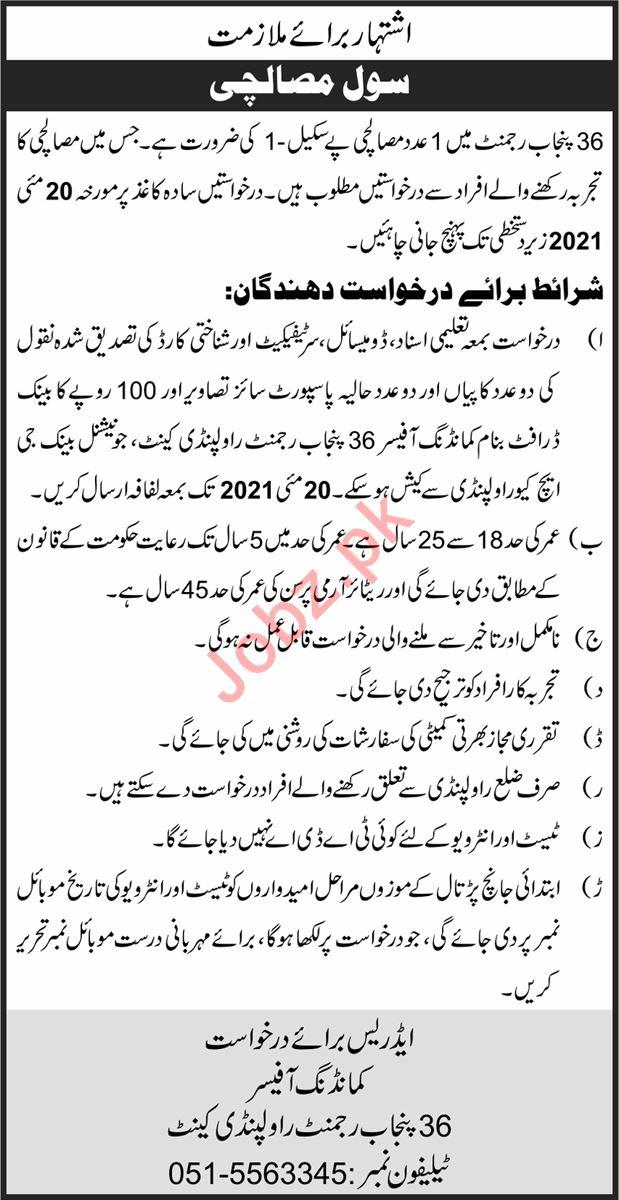 Pakistan Army 36 Punjab Regiment Rawalpindi Cantt Jobs 2021