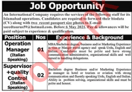 Operation Manager & Supervisor Quality Control Jobs 2021