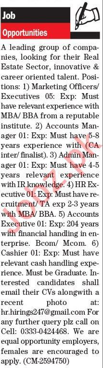 Accounts Executive & HR Executive Jobs 2021 in Lahore