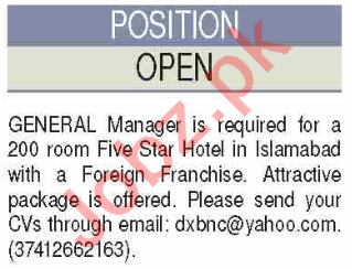 General Manager & Manager Jobs 2021 in Islamabad