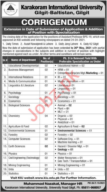 KaraKoram International University KIU Gilgit Jobs 2021