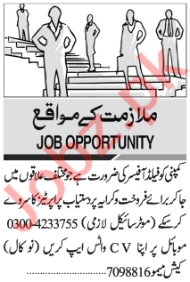 Sales Executive & Sales Officer Jobs 2021 in Karachi