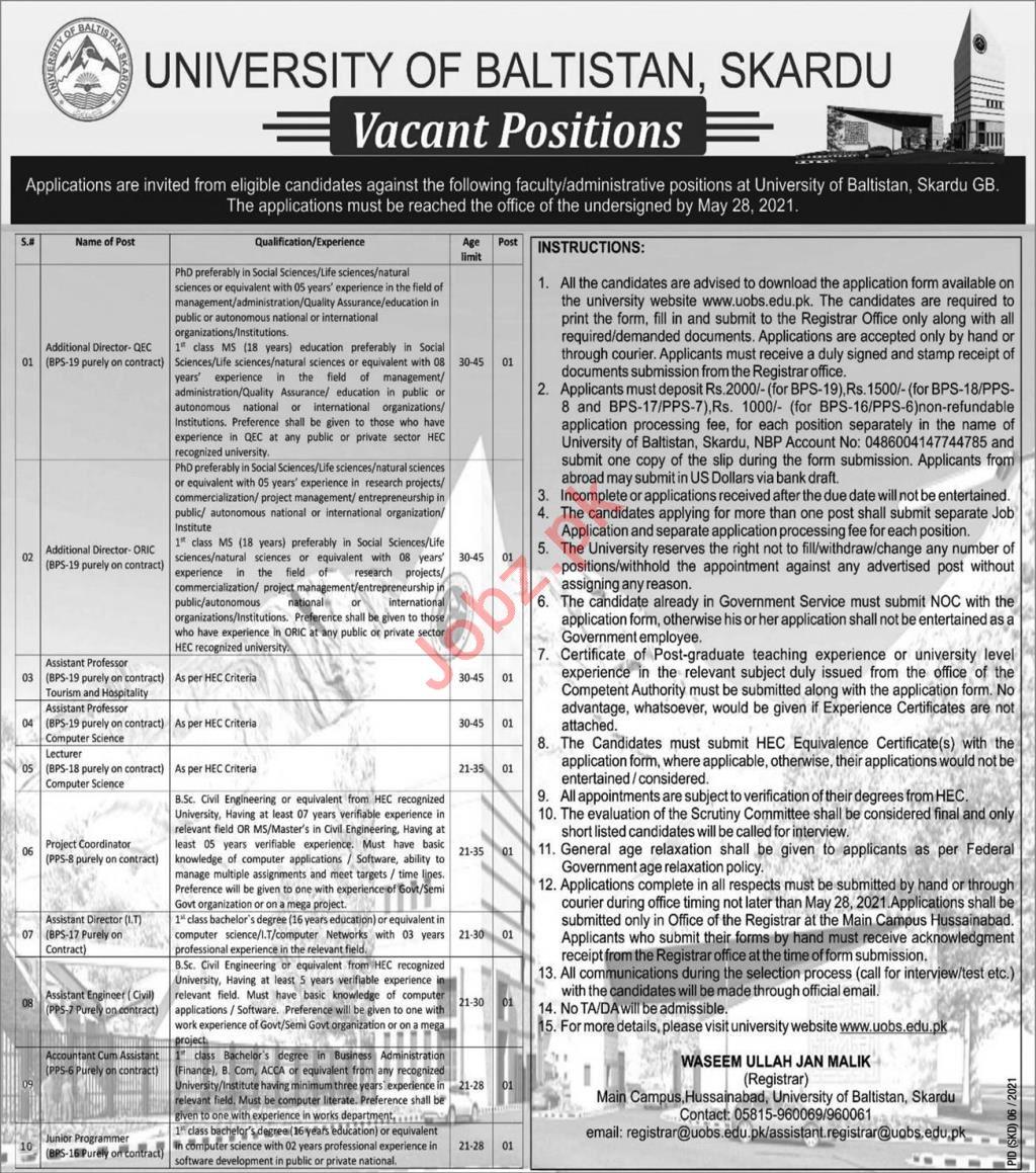University of Baltistan Skardu UOBS Jobs 2021 for Lecturers