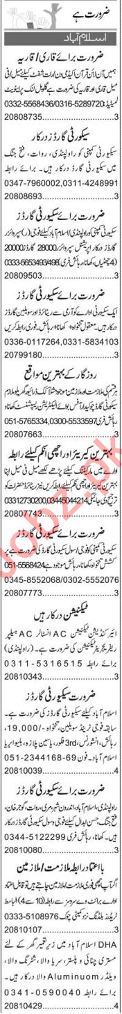 Quran Teacher & Customer Relationship Officer Jobs 2021