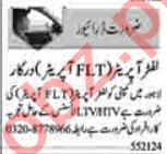 Lifter Operator & FLT Operator  Jobs 2021 in Lahore