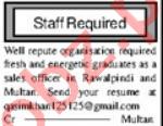 Sales Officer & Sales Executive Jobs 2021 in Rawalpindi