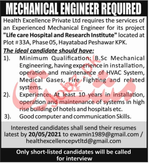 Life Care Hospital & Research Institute Peshawar Jobs 2021