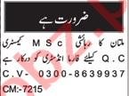 Quality Control Analyst & QC Analyst Jobs 2021 in Multan