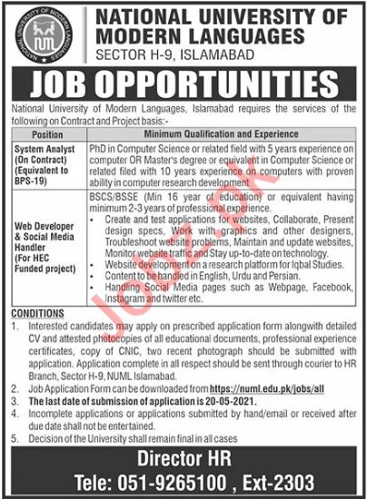 NUML University Islamabad Jobs 2021 for System Analyst