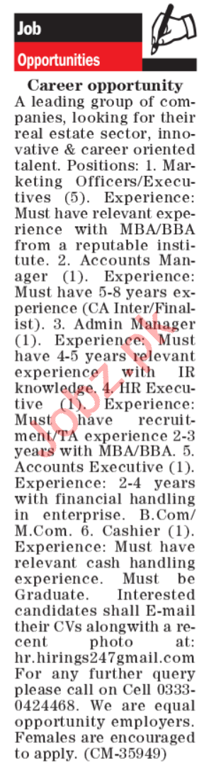 Accounts Executive & Marketing Officer Jobs 2021 in Lahore