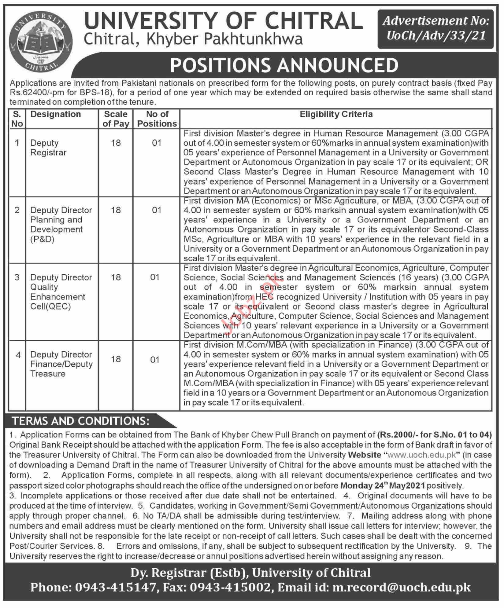University of Chitral Jobs 2021 for Deputy Directors