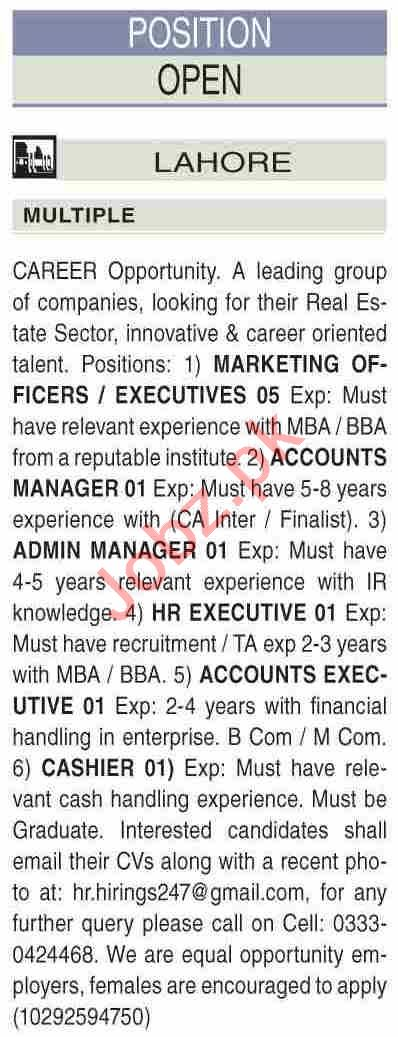 Accounts Manager & Marketing Executive Jobs 2021 in Lahore