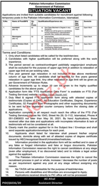 Pakistan Information Commission PIC Islamabad Jobs 2021