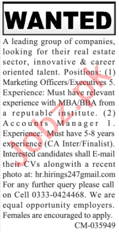 Admin Manager & HR Executive Jobs 2021 in Lahore