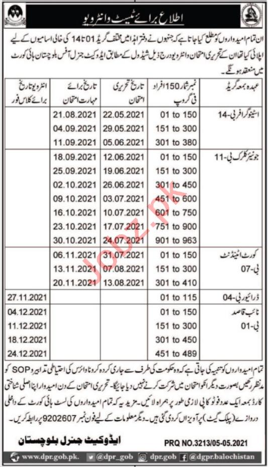 Advocate General Balochistan Jobs Interview 2021