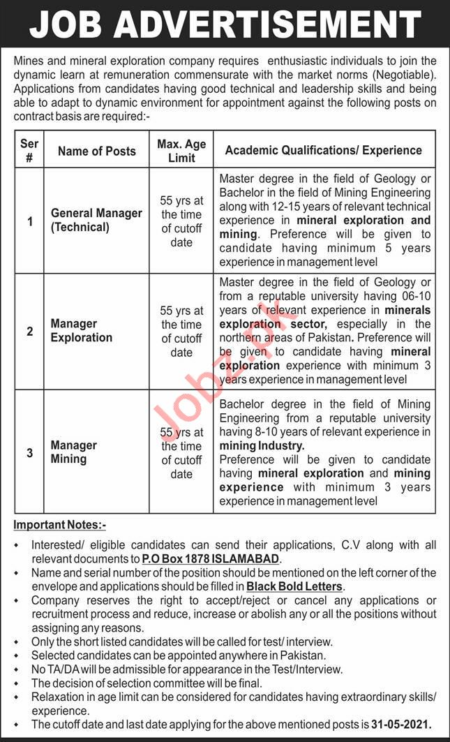 Manager Exploration & Manager Mining Jobs 2021 in Islamabad