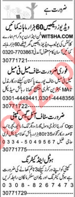 Branch Manager & Account Manager Jobs 2021 in Lahore