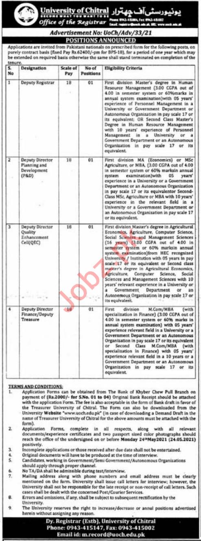University of Chitral Jobs 2021 Registrar & Deputy Director
