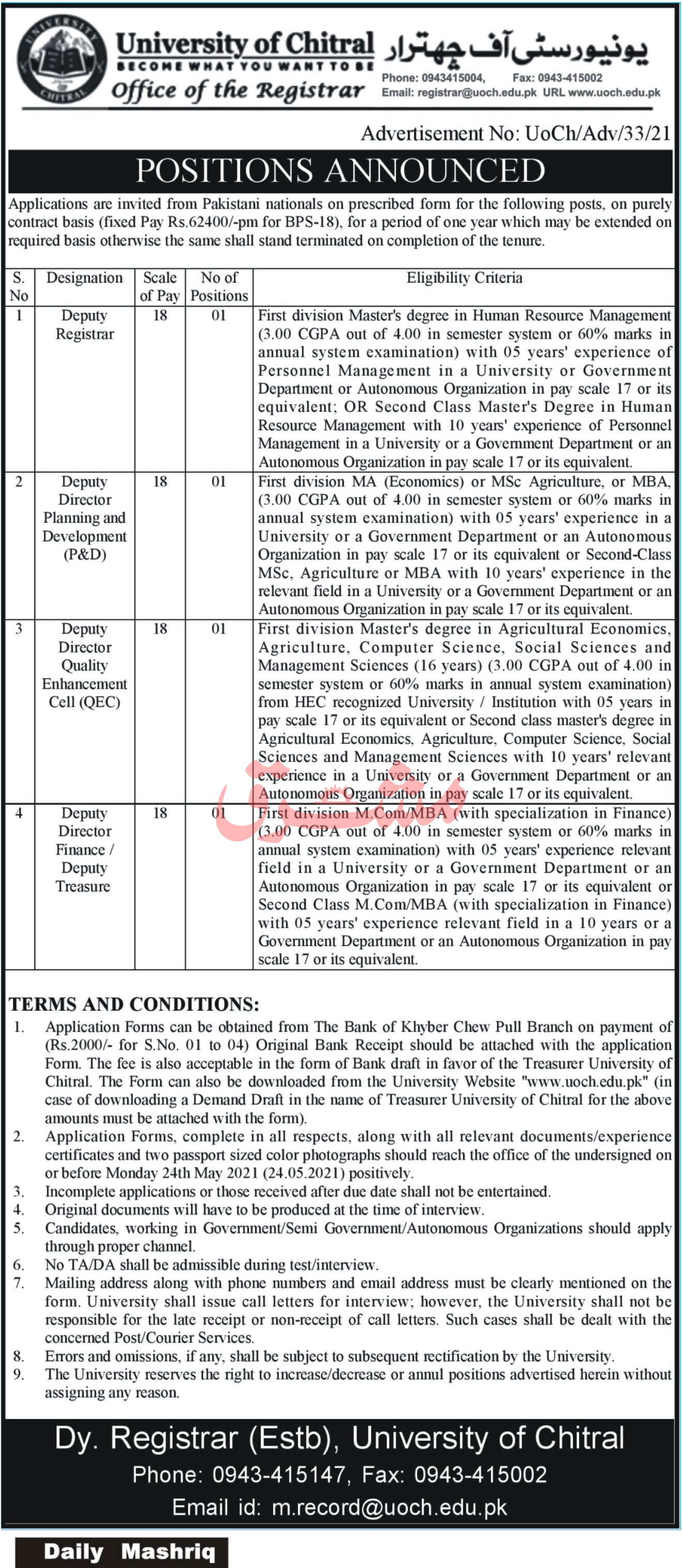 University of Chitral Jobs Asst Registrar & Deputy Director