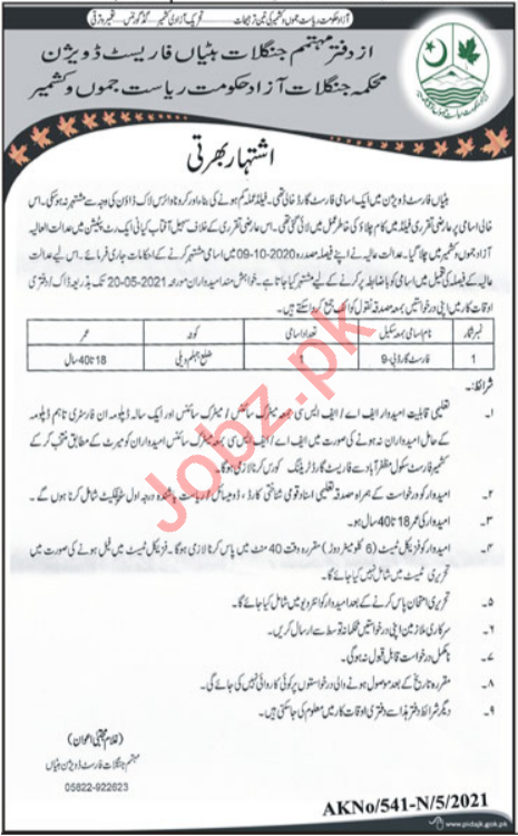 Hattian Forest Division Jobs 2021 for Forest Guard