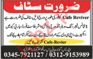 Cafe Reviver Gojra Muzaffarabad Jobs 2021 Finance Manager