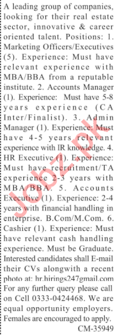 Marketing Officer & Accounts Executive Jobs 2021 in Lahore