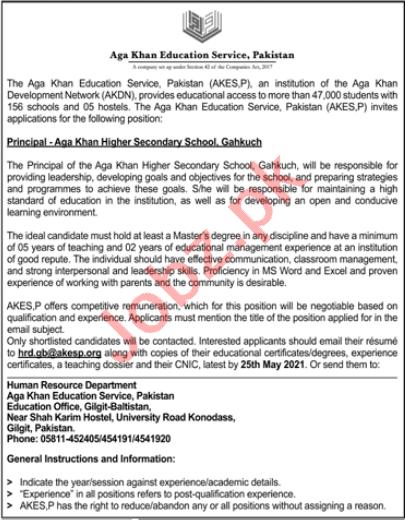 Aga Khan Higher Secondary School AKHSS Gahkuch Jobs 2021