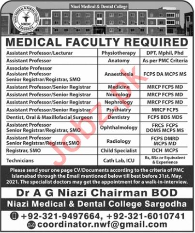 Niazi Medical & Dental College Sargodha Jobs 2021
