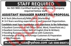 Assistant Manager Marketing & Assistant Manager Jobs 2021