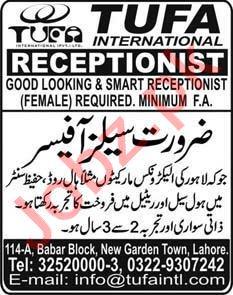 Tufa International Lahore Jobs 2021 for Receptionist