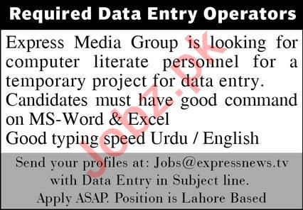 Express Media Group Lahore Jobs 2021 Data Entry Operator