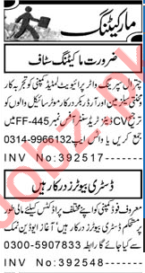 Order Booker & Sales Officer Jobs 2021 in Peshawar