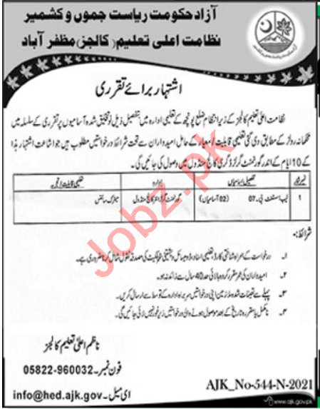 Higher Education Department HED Muzaffarabad Jobs 2021