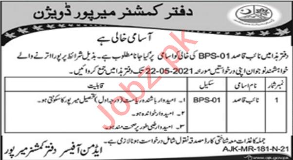 Commissioner Mirpur Division Jobs 2021 for Naib Qasid