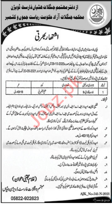 Hattian Bala Forest Division Jobs 2021 for Forest Guard