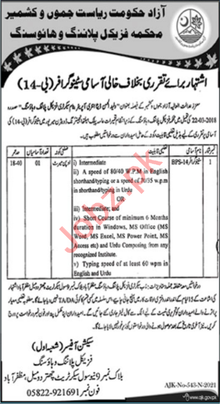 AJK Physical Planning & Housing Muzaffarabad Jobs 2021