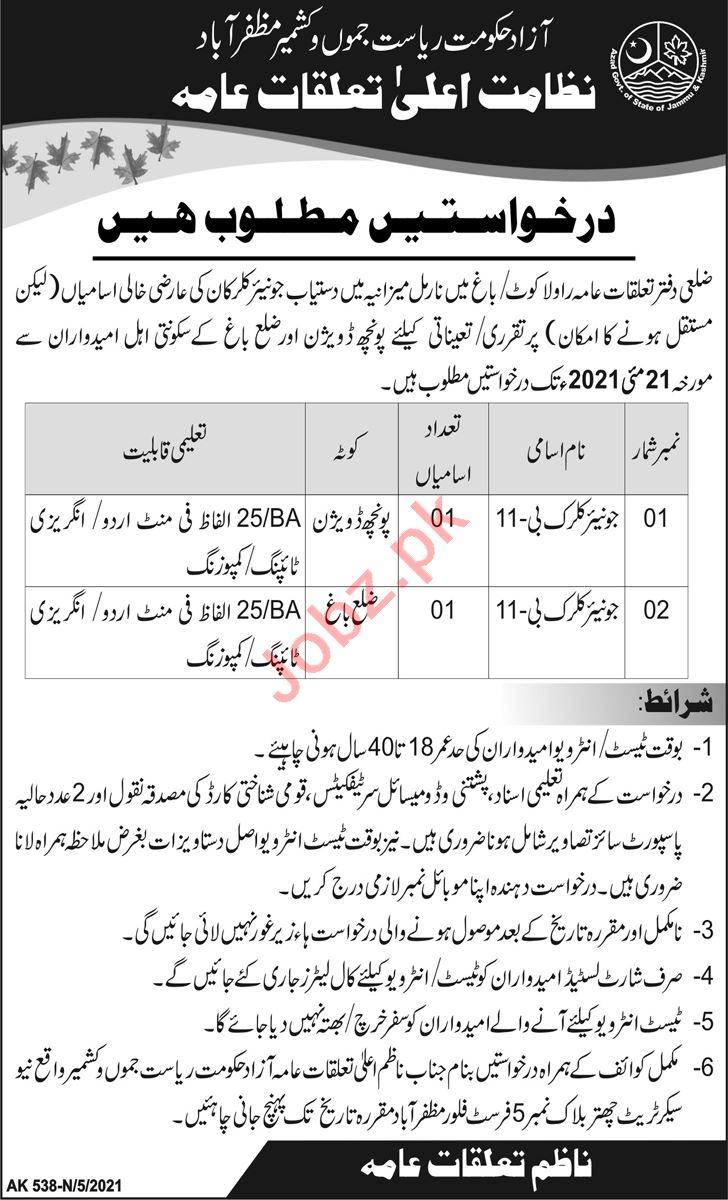 Public Relations Department Rawalakot Jobs for Junior Clerk