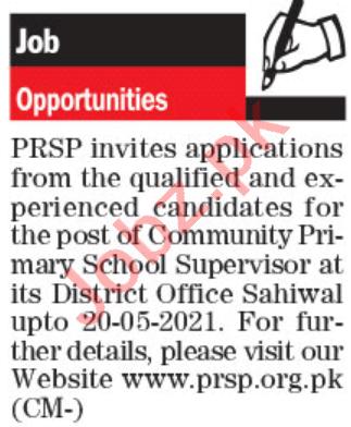 PRSP Punjab Rural Support Programme Lahore Jobs 2021