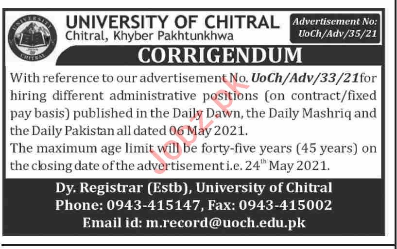 University of Chitral UOC Jobs 2021 for Deputy Director