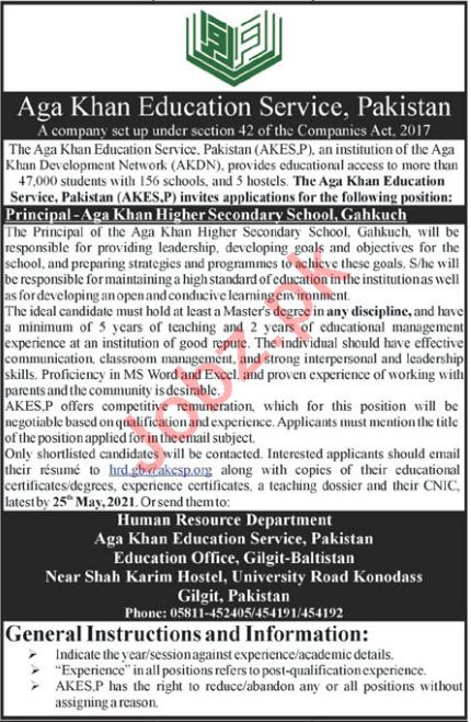 Aga Khan Higher Secondary School AKESP Gahkuch Jobs 2021