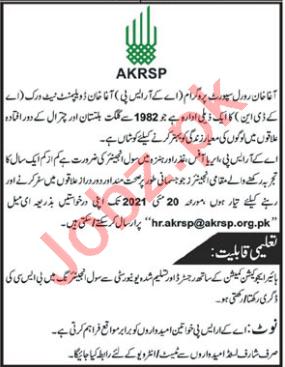 Aga Khan Rural Support Programme ASRSP Jobs 2021