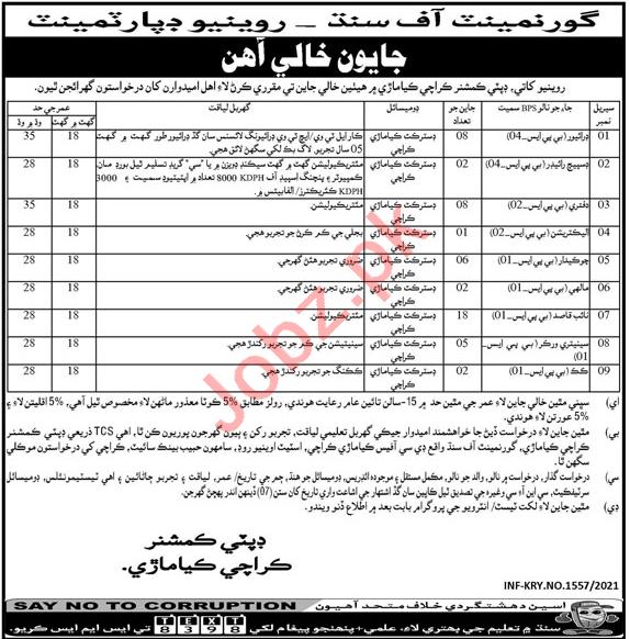 Revenue Department Keamari Karachi Jobs 2021 for Drivers