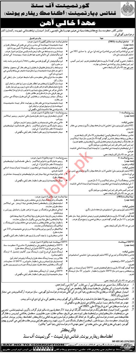 Economic Reform Unit Finance Department Karachi Jobs 2021