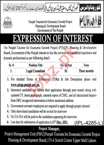 Punjab Tourism for Economic Growth Project PTEGP Jobs 2021