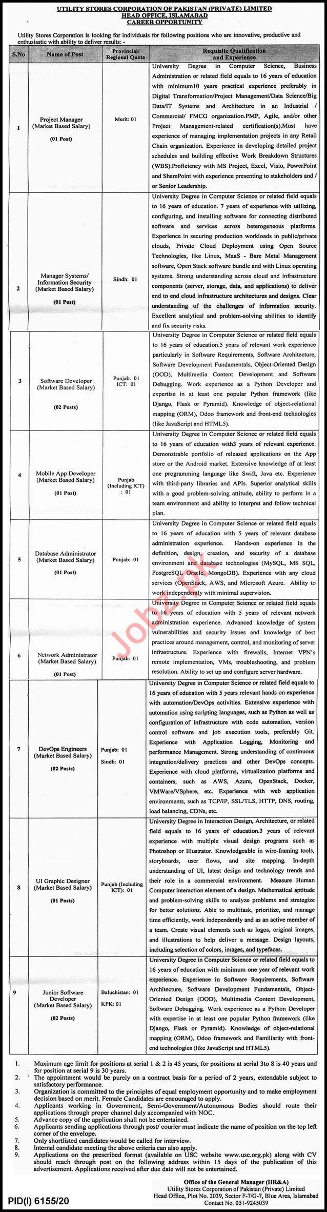 Utility Stores Corporation of Pakistan USC Jobs 2021