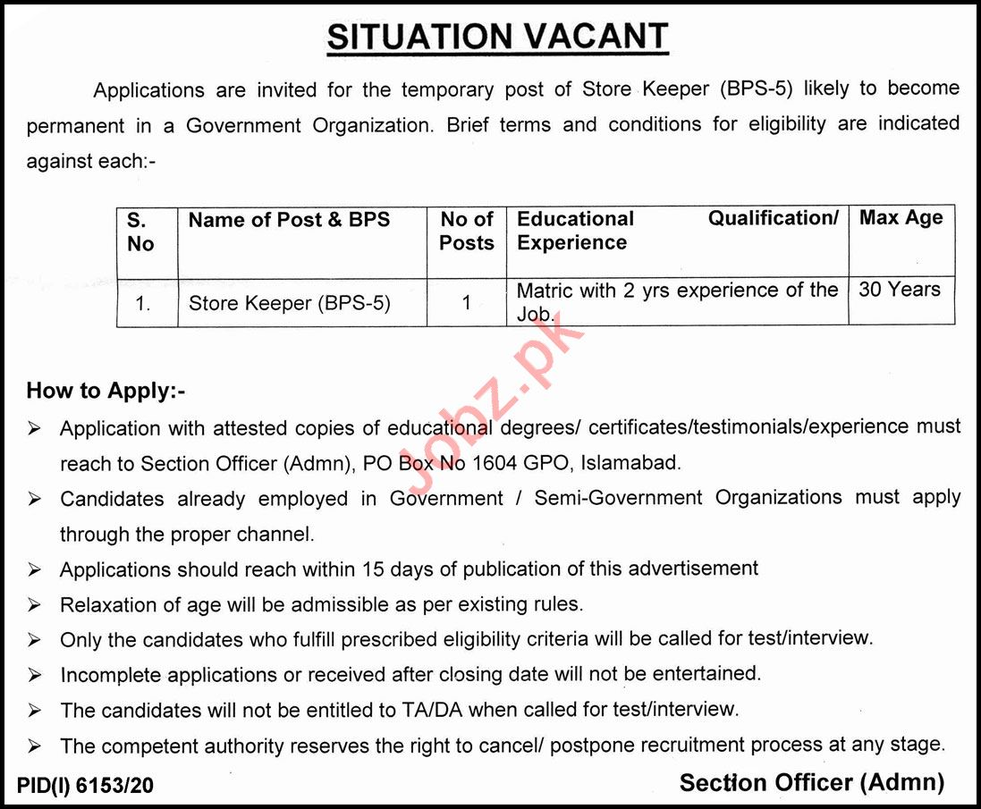 P O Box No 1604 GPO Islamabad Jobs 2021 for Store Keeper