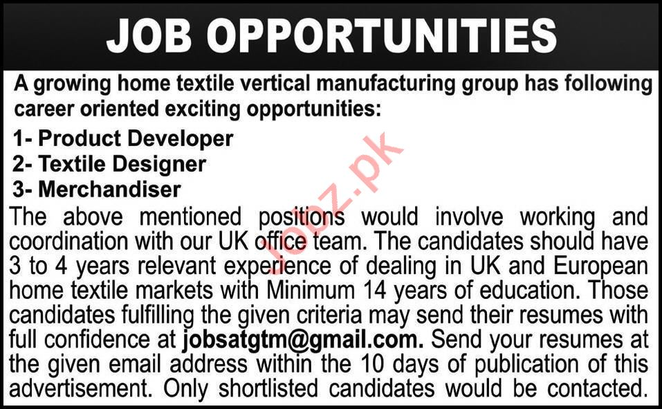Product Developer & Textile Designer Jobs 2021 in Lahore