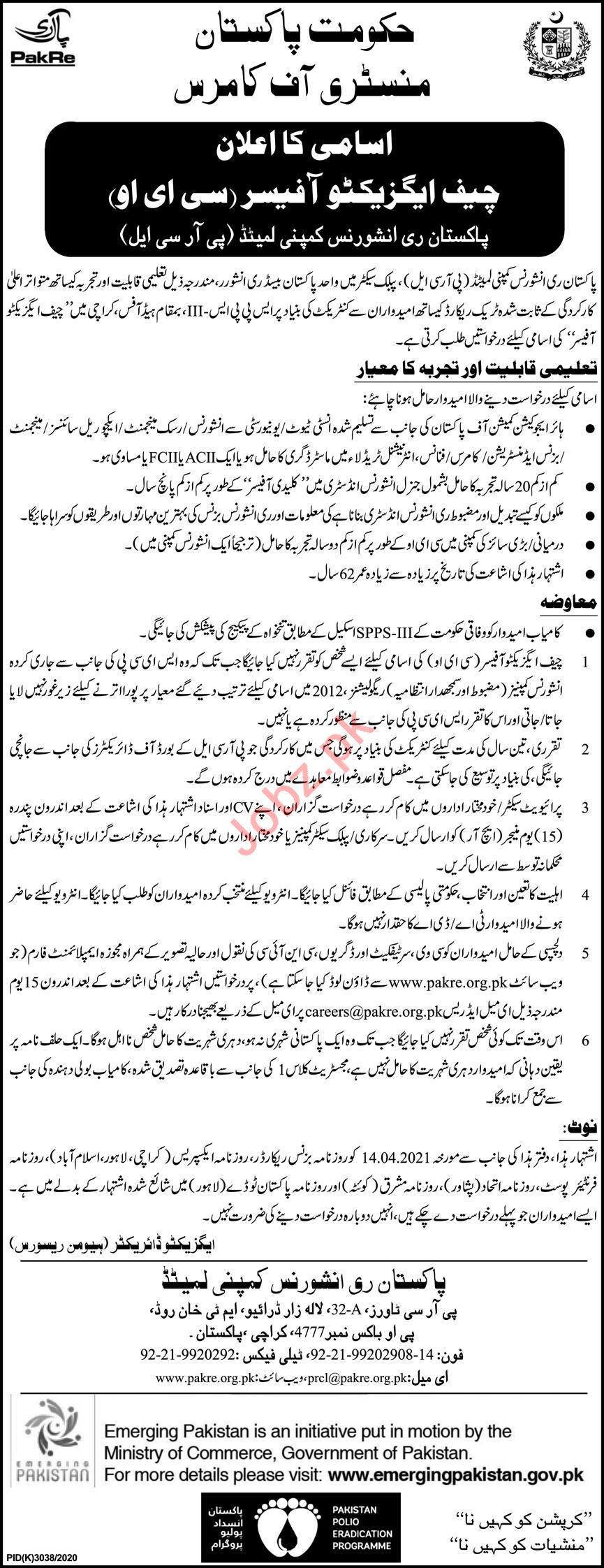 Pakistan Reinsurance Company PakRe Karachi Jobs 2021